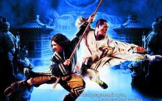 Фильм «Запретное царство» (2008)