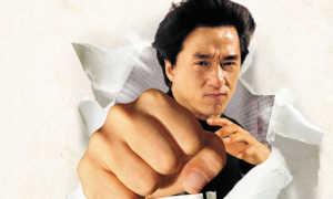Владение боевыми искусствами Джеки Чана